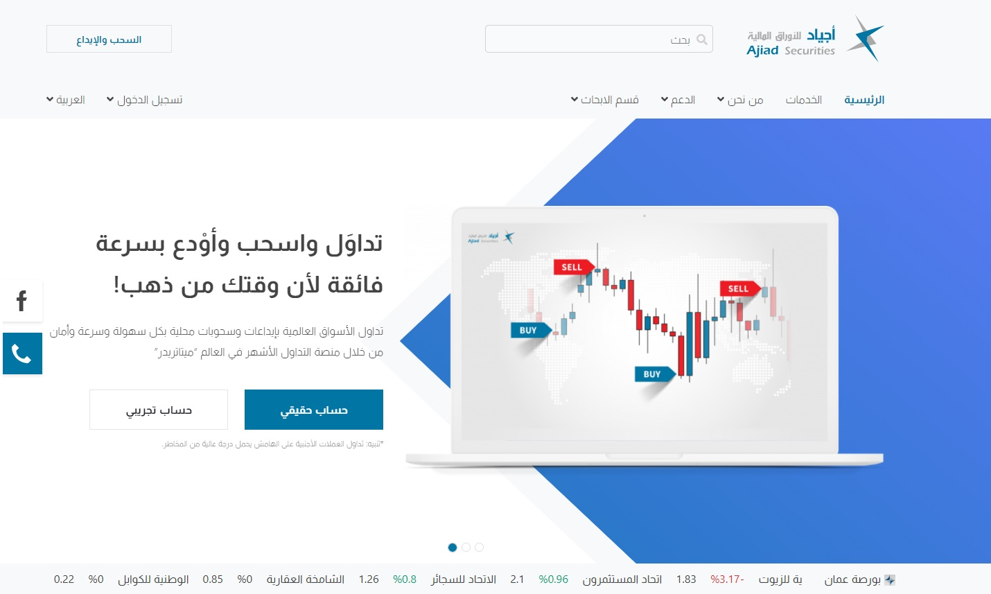 Brokerage CRM and forex Web Development by WeWebit